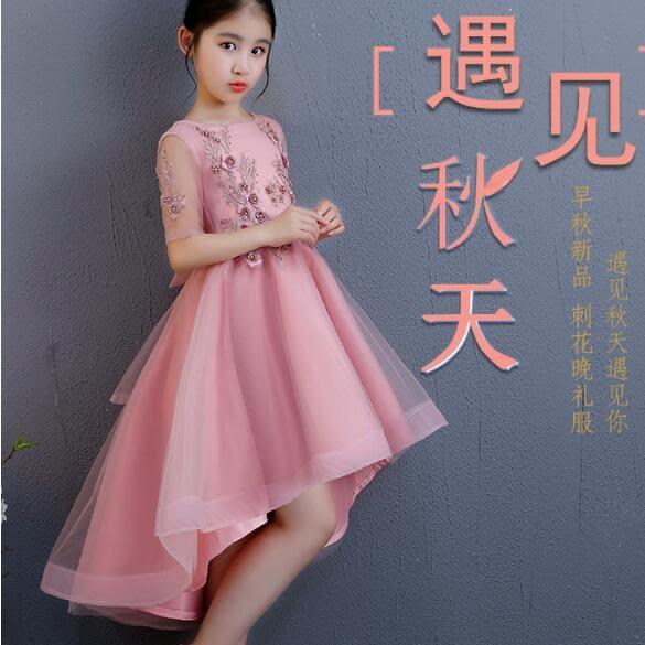 大碼女童禮服 兒童洋氣公主韓版結婚拖尾婚紗花童加絨女童洋裝走秀禮服 qf17036【pink領袖衣社】