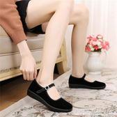 老北京布鞋女鞋平底單鞋休閒工作鞋女黑色軟底跳舞女鞋媽媽鞋防滑 『CR水晶鞋坊』