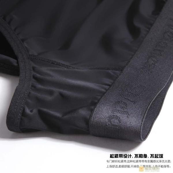 3條裝盒裝冰絲男士內褲三角褲半透明U凸超薄內褲男有加肥加大尺碼 快速出貨