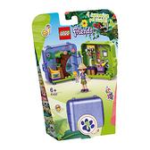 樂高積木Lego 41437 叢林秘密寶盒-米雅