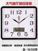 現代簡約方形掛鐘錶掛錶石英鐘時鐘大氣時尚靜音家用裝飾日歷創意 港仔會社