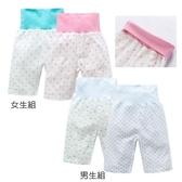透氣網眼護肚五分褲(2件一組) 橘魔法 Baby magic 現貨 兒童 童裝 男女童 中小童
