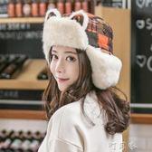 Siggi 帽子女戶外雷鋒帽韓版卡通護耳帽保暖飛機帽貓耳滑雪帽【町目家】