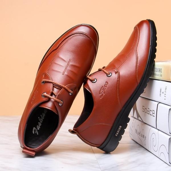 2019新款男鞋棕色皮鞋男士休閒鞋青年韓版系帶圓頭軟面皮潮鞋