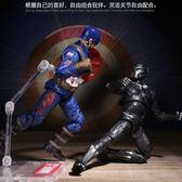 鋼鐵俠蜘蛛俠復仇者聯盟4手辦模型擺件美國隊長玩具復仇者聯盟4手辦模型 時尚教主