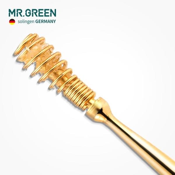 耳勺 Mr.green德國螺旋耳勺掏耳器單個裝按摩采耳神器家用清潔刮耳工具 星河光年