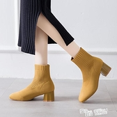 針織襪靴女2021秋季新款韓版馬丁靴百搭粗跟高跟小短靴單靴彈力靴 夏季新品