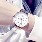 手錶女士學生韓版簡約時尚潮流防水休大氣石英女錶抖音網紅同款 [現貨快出]