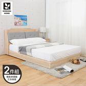 【多瓦娜】利拉工業日式5尺二件式房間組-二色-036