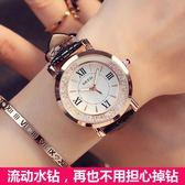 手錶女學生時尚潮流韓版簡約休閒大氣時裝水鑚皮帶防水石英錶     初語生活