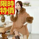 斗篷外套-中長款毛領羊呢寬鬆保暖女毛呢外套2色65n3【巴黎精品】