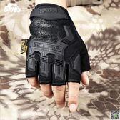 軍迷戶外技師戰術半指手套男女特種兵格斗迷彩登山作戰手套 玩趣3C