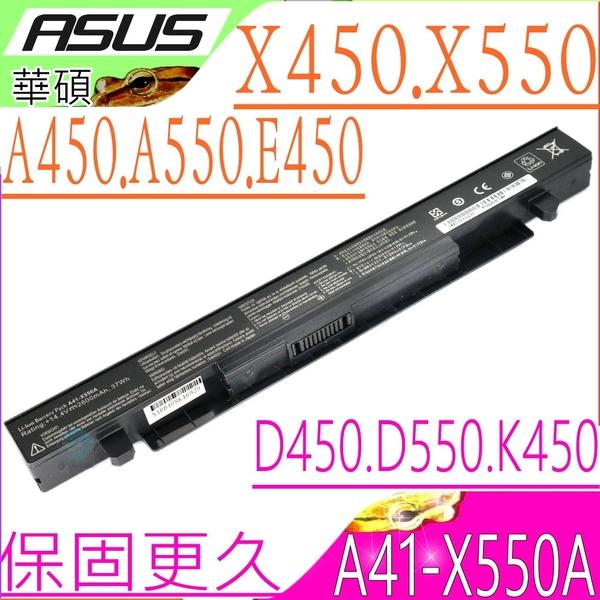 ASUS 電池(保固最久)-華碩 K450,K550,K450V,K450VB,K450VC,K450VE,K550C,K550CA,K550CC,A41-X550,A41-X550A