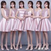 大碼伴娘服短新款粉色緞面伴娘團姐妹優雅氣質蓬蓬小禮服 DN15769【極致男人】
