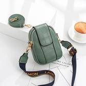 手機包 包包女包2020新款單肩斜挎手機包女 上新豎款迷你時尚百搭小包包 Korea時尚記
