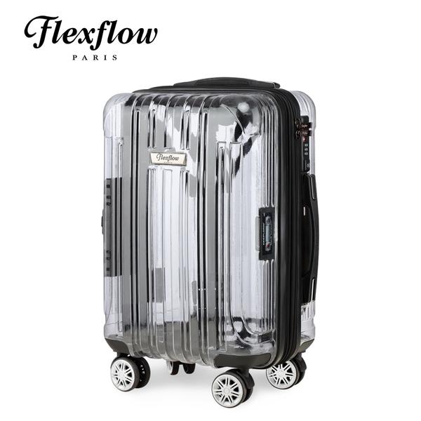 Flexflow 限量透明版 純PC 19吋 智能測重 可擴充拉鍊 防爆拉鍊旅行箱 里爾系列【官方直營】