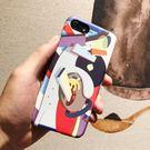 手機殼 潮牌kaws個性歐美蘋果7plus手機殼iPhone8磨砂情侶插畫6/6s保護套【快速出貨中秋節八折】