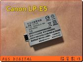 【福笙】CANON LP-E5 LPE5 防爆鋰電池 保固一年 EOS 1000D 450D 500D KISS X2 X3