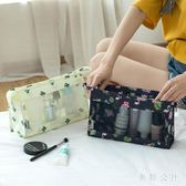 旅行化妝包女便攜韓版簡約大容量小號隨身收納品袋可愛洗漱包CC2046『美鞋公社』