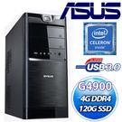 華碩H310M平台【風中奇緣】Intel...