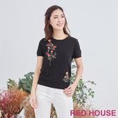 Red House 蕾赫斯-刺繡花朵針織衫(共2色)