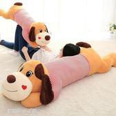 毛絨玩具 趴趴狗毛絨玩具熊公仔長條睡覺抱枕頭可愛女孩布娃娃「夢露時尚女裝」
