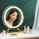 化妝鏡 化妝鏡臺式led燈桌面ins網紅補光充電款大號梳妝臺帶燈可旋轉鏡子