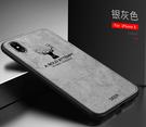 三星S20 Ultra手機殼純色布紋軟殼 SamSung S20手機套 三星S20保護殼全包防摔 Galaxy S20+保護套
