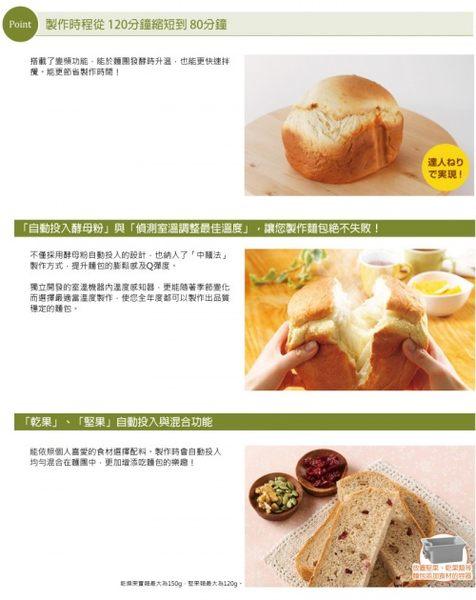 【信源】2斤~【Panasonic國際牌變頻全自動製麵包機】SD-BMT2000T*免運+線上刷