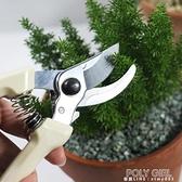 種花王大爺 不銹鋼園林 剪刀剪果樹剪樹枝 修枝 小剪刀多功能省力 夏季新品