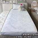 |銀離子床包《六尺》