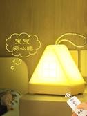 台燈臥室睡眠床頭小夜燈充電護眼節能夜光遙控插電嬰兒喂奶新生兒 小明同學