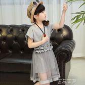 13-15女童裝7夏裝6兒童8公主裙11夏天裙子12歲10小女孩純棉洋裝  米娜小鋪