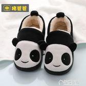 冬季女童棉拖鞋包跟兒童拖鞋男童寶寶1-3歲可愛小孩毛毛家居棉鞋 草莓妞妞