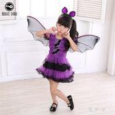角色扮演服 演出服動物女童蝙蝠女巫表演扮演公主裙化妝舞會 QQ5689『優童屋』