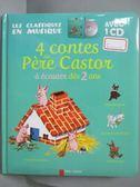 【書寶二手書T1/語言學習_YGX】4 contes du Père Castor_Natacha, Paul François     _附光碟