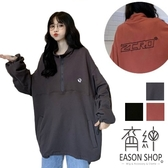 EASON SHOP(GW8027)實拍後背英文刺繡拉鍊拉繩束口高領長袖T恤女上衣服大口袋立領寬鬆落肩長版大尺碼