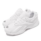 【海外限定】Reebok 復古慢跑鞋 INTV 96 全白 小白鞋 Internal 男鞋 大Logo 【ACS】 FX2938