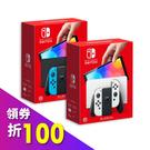 預購 Nintendo Switch 最新 OLED 主機 10/8發售 任天堂 一年保固 送王國之心記憶旋律中文版