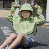 女童小披肩夏薄款篷防曬夏季外套披風馬甲 sxx1283 【衣好月圓】