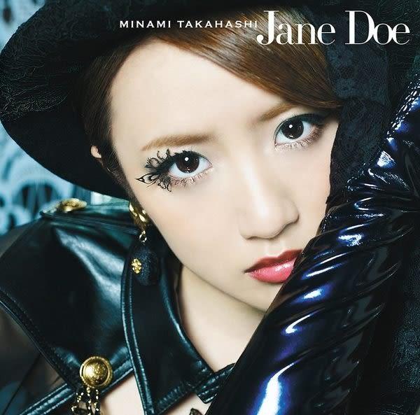 高橋南 Jane Doe   A盤 CD附DVD (購潮8)