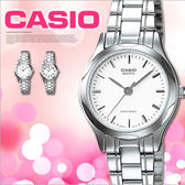 CASIO 秀麗風格 25mm/LTP-1275D-7ADF/女錶/生日禮物/LTP-1275D-7A 現貨+排單!