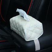 車用掛式紙巾盒遮陽板椅背吸頂式車載多功能創意汽車用品抽紙盒套      智能生活館
