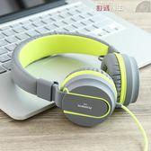 電腦耳機 頭戴式手機電腦耳麥帶話筒重低音通用女生 數碼人生