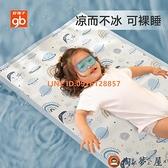 嬰兒涼席冰絲席兒童吸汗透氣新生兒夏涼幼稚園寶寶涼席【淘夢屋】
