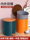 垃圾桶 家用帶蓋客廳創意廁所衛生間大號廚房臥室腳踩式北歐拉圾筒【八折搶購】