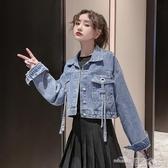 長袖牛仔外套女學生韓版秋冬新款寬鬆網紅百搭小清新短款夾克(快速出貨)