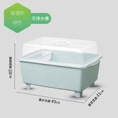 瀝水架家用碗架裝碗筷收納盒碗碟置物架【奇趣小屋】