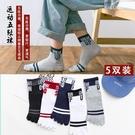 5雙裝 中筒五指襪子男士船襪短筒長襪防臭吸汗春夏季薄款運動潮流分趾襪 滿天星