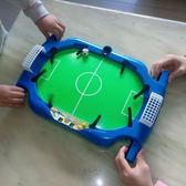 桌上游戲足球臺運動益智對戰玩具